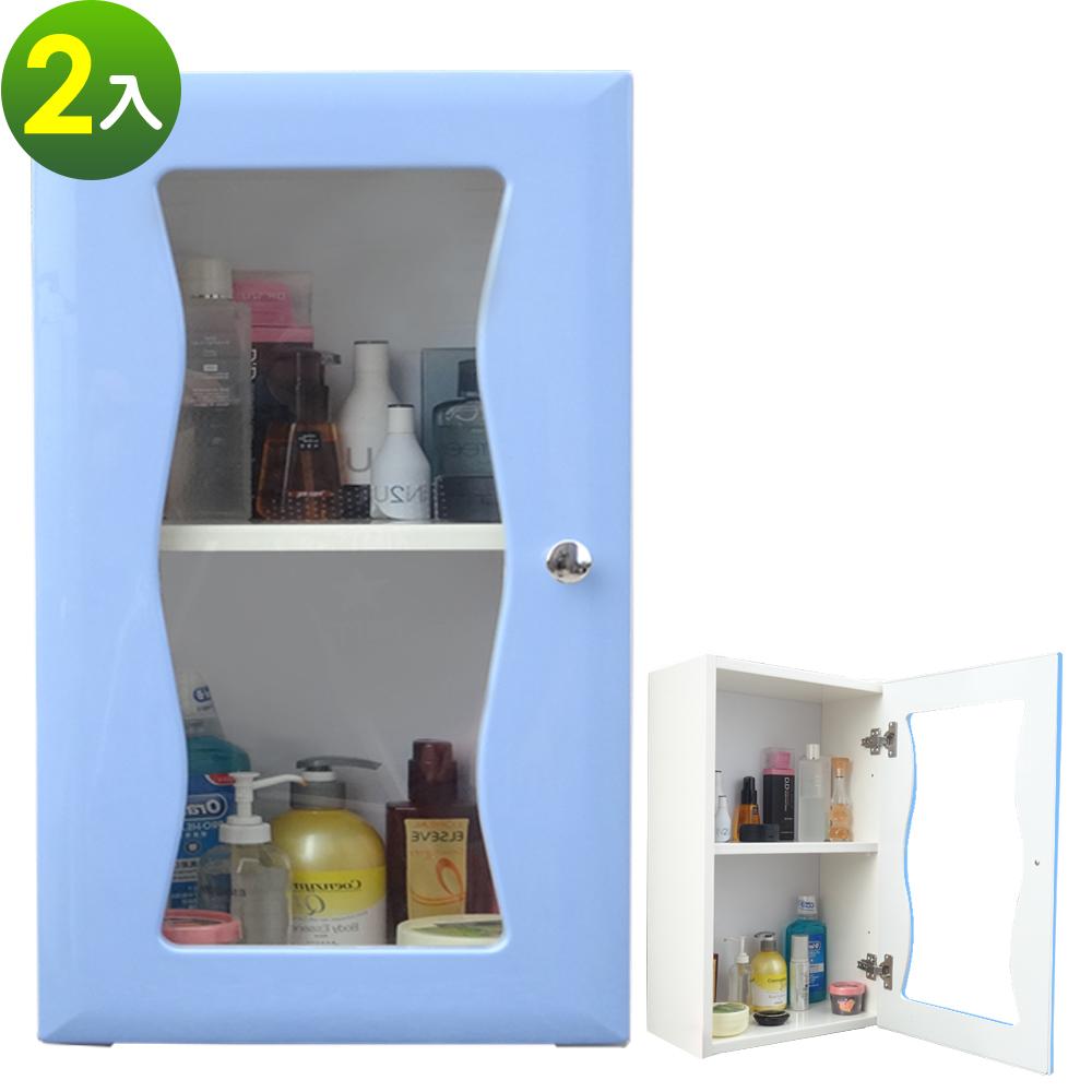 Abis 海灣大單門防水塑鋼浴櫃/置物櫃-2色可選(2入)
