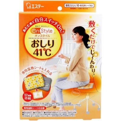 日本【雞仔牌】A4大小坐敷式暖暖墊 12小時持續