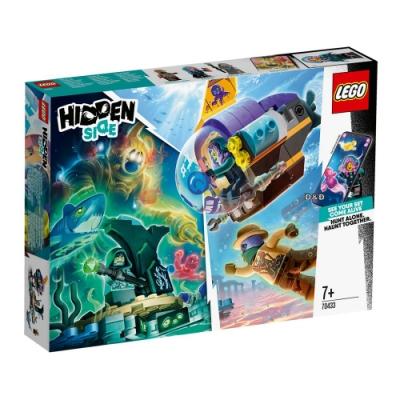 樂高LEGO 幽靈秘境系列 - LT70433 J.B. 的潛水艇