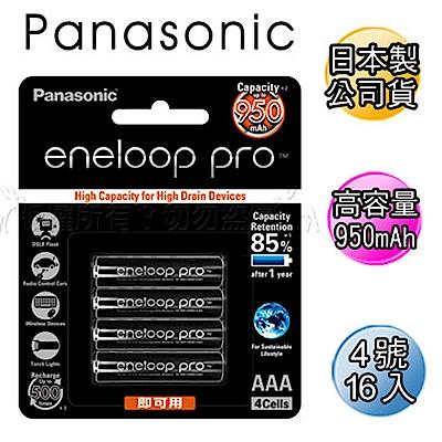 黑鑽Panasonic eneloop PRO低自放4號充電電池BK-4HCCE 16顆