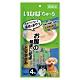 CIAO INABA汪啾嚕-DS115腸胃健康配慮雞肉(14gx4入/包)三包入組合/狗肉泥/犬肉泥 product thumbnail 1