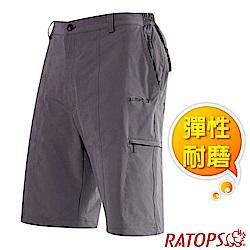 瑞多仕-RATOPS 男款 彈性快乾平織休閒短褲_DA3377 煙灰色
