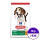 Hill′s希爾思-幼犬-雞肉與大麥特調食譜 3kg (2包組) (6929HG) product thumbnail 1