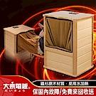 日本【大京電販】遠紅外線加熱原木桑拿桶-旗艦版大型-單口升級版