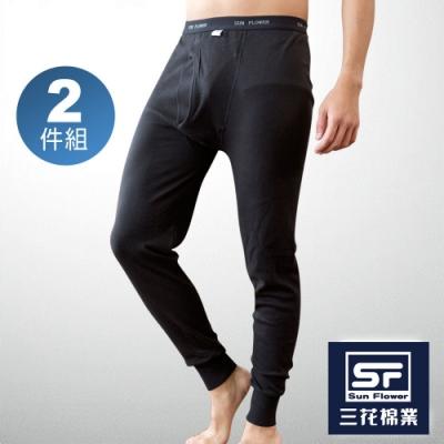 衛生褲.保暖褲 三花SunFlower衛生褲(2件)