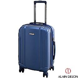 ALAIN DELON 亞蘭德倫 20吋星燦旅者系列登機箱(藍)