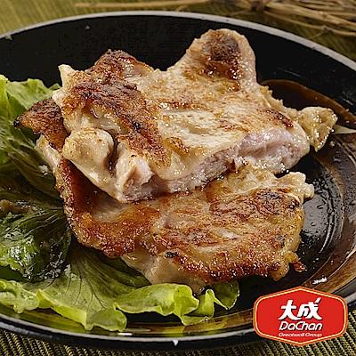 任-【大成】嫩煎雞腿排(調味肉品,需加熱調理)