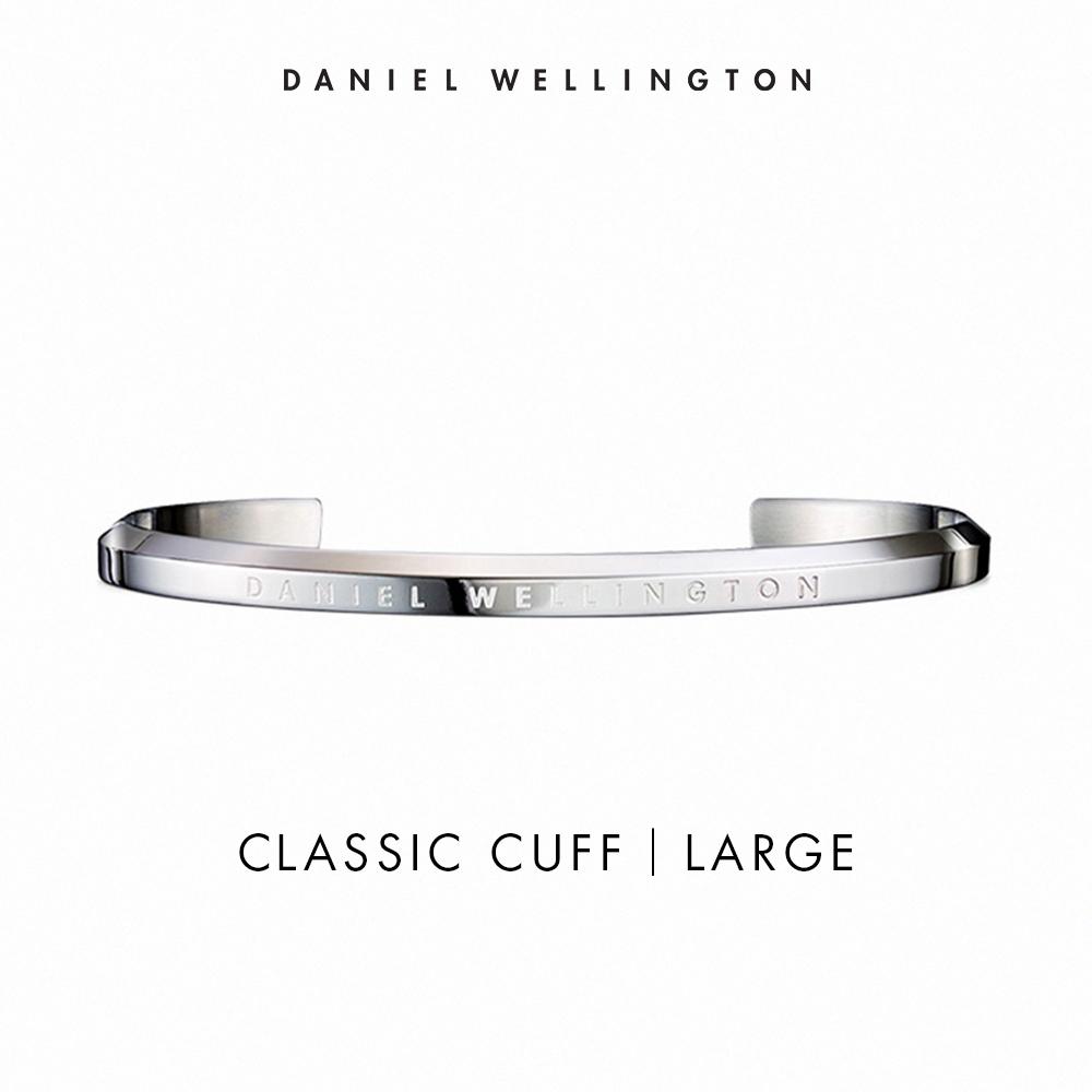 【Daniel Wellington】官方直營 Classic Bracelet 經典簡約手環-簡約銀L DW手環