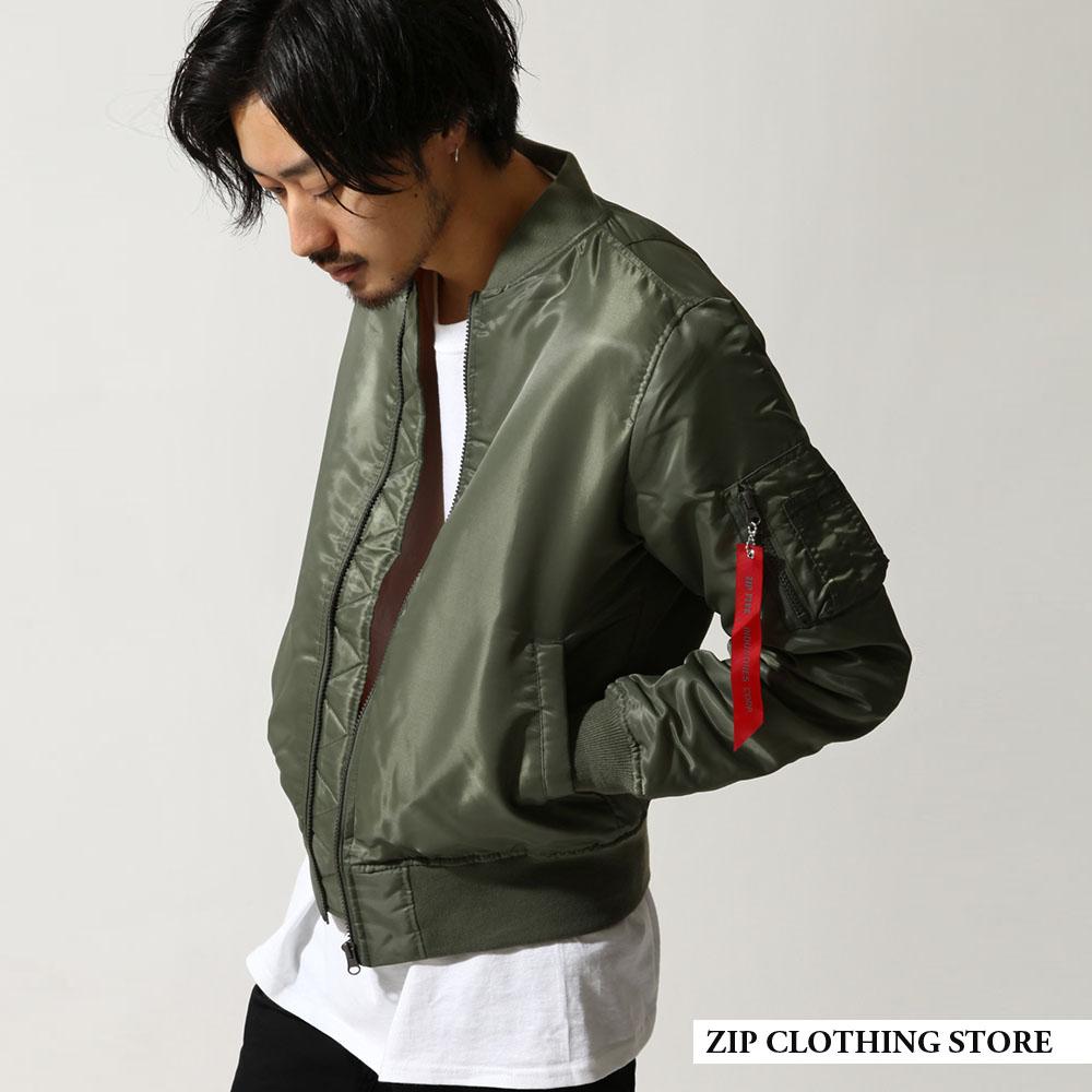 ZIP日本男裝 MA-1鋪棉飛行外套(9色)
