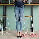 日系小媽咪孕婦裝-孕婦褲~美式風格刷破抽鬚牛仔褲 S-XXL