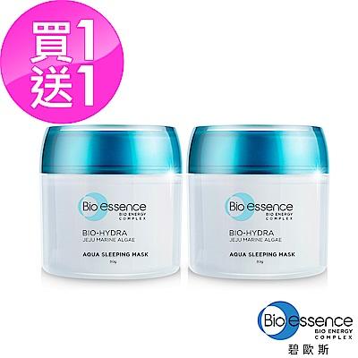 Bio-essence 碧歐斯 BIO水漾保濕爆水面膜80g(2入組)