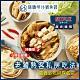 嘉義林聰明 沙鍋菜MINI包(750g)+烏龍麵(200g), 2組 product thumbnail 1