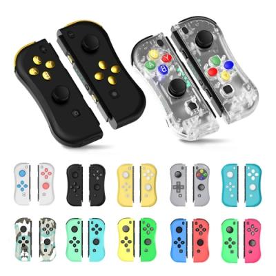 Nintendo Switch JOY-CON PAD 曲線款 限定色 (左右手把控制器+腕帶)
