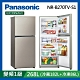 [館長推薦] Panasonic國際牌 268L 一級能效變頻ECONAVI鋼板雙門冰箱 NR-B270TV-S1 星耀金 product thumbnail 1