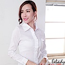 EELADY大尺碼-荷葉邊直條紋長袖襯衫
