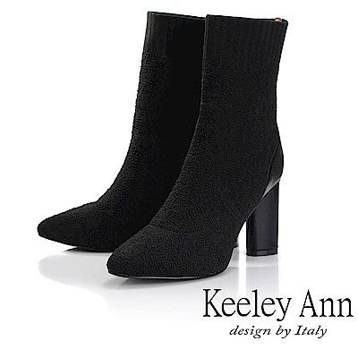 Keeley Ann 簡約美感~拼接襪套粗跟中筒靴(黑色-Ann系列)