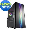 微星B450平台[煥彩元帥]R3四核GT710獨顯SSD電玩機