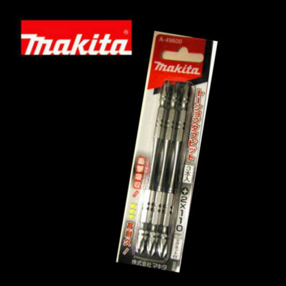 日本製造 牧田 Makita A-49600 110mm高扭力起子頭 耐衝擊 有磁性