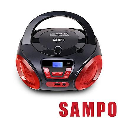 SAMPO聲寶 手提CD/MP3/USB音響 AK-W1804UL