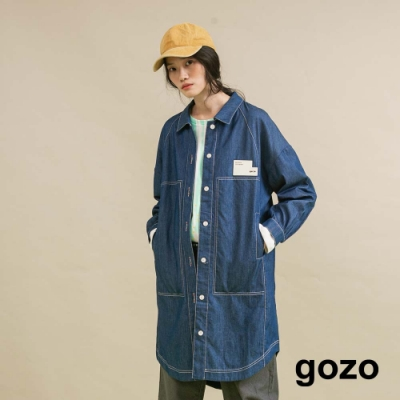 gozo 率性牛仔長襯衫(深藍)