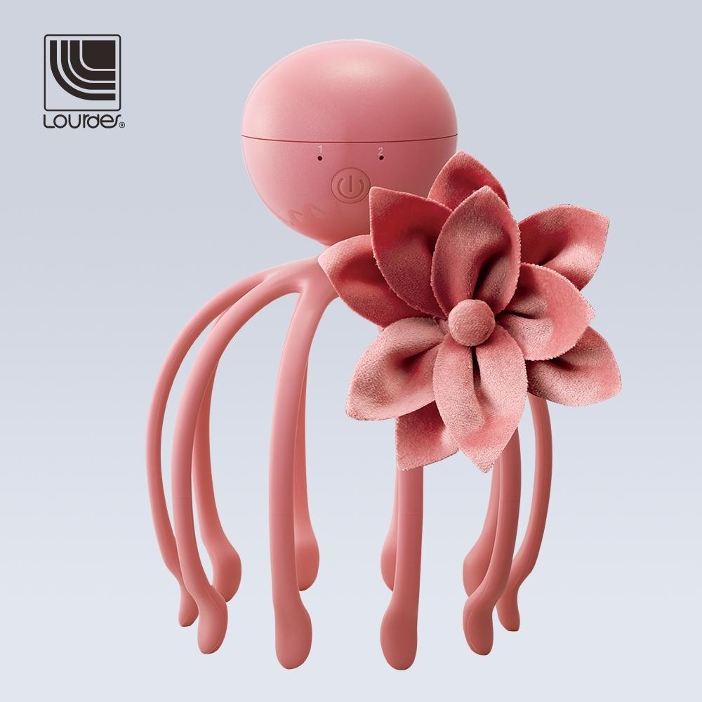 [免費禮物包裝] Lourdes花卉限定小章魚音波紓壓頭皮按摩器(大麗菊粉)