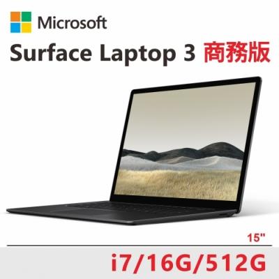 ↘直降一萬二★Surface Laptop 3 商務版 15吋 i7/16G/512G 二色可選