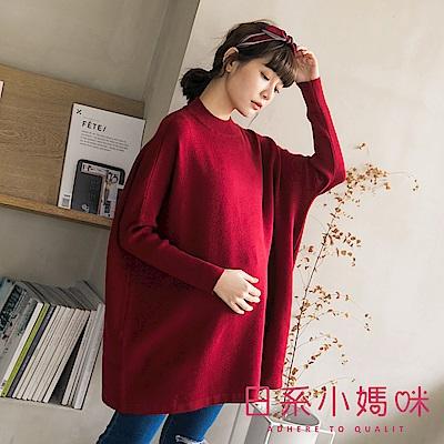 日系小媽咪孕婦裝-韓製孕婦裝~暖感色調縮口袖長版針織上衣 (共七色)