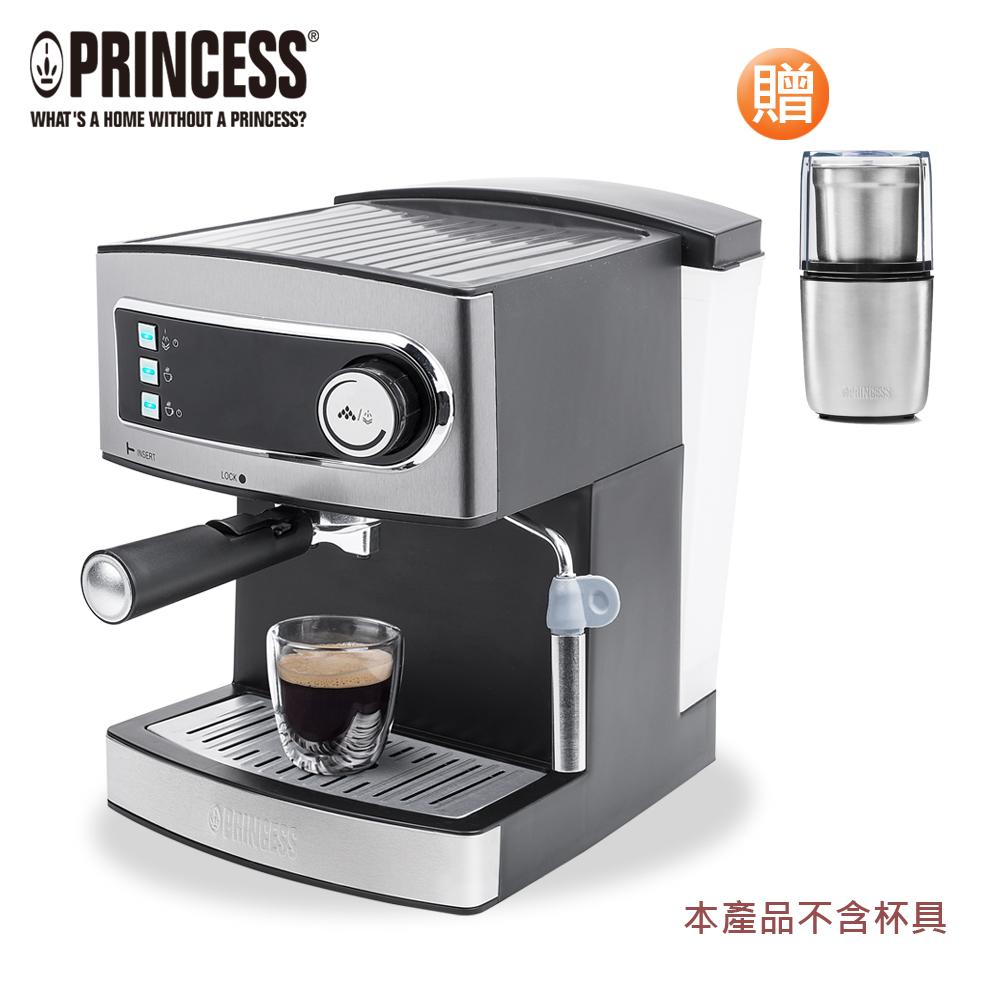 PRINCESS荷蘭公主20bar半自動義式濃縮咖啡機249407