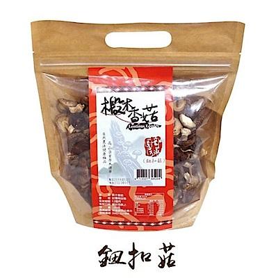 部落廚房 - 椴木香菇 (鈕扣菇) 180公克x2包