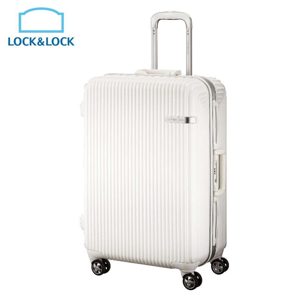 樂扣樂扣奢華行李箱24吋/白