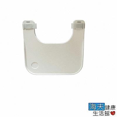 建鵬 海夫 JP-753-1 ABS輪椅用餐桌