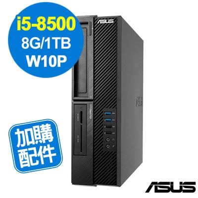 ASUS M640SA 8代 i5 W10P 商用電腦 自由配