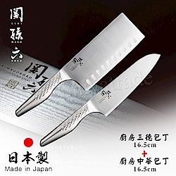 日本製貝印KAI匠創名刀 關孫六 一體成型不鏽鋼刀