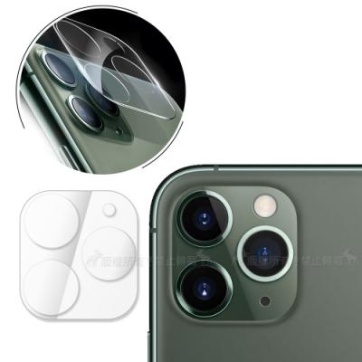 一體成型 iPhone 11 Pro 5.8吋 全包覆9H頂級鋼化玻璃膜 鏡頭貼