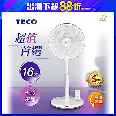 TECO東元 16吋DC馬達遙控風扇 XA1676BRD