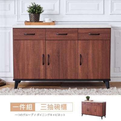時尚屋  布倫特4尺仿石面碗櫃下櫃 寬120.9x深43x高81.4 cm