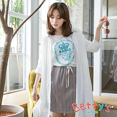 betty's貝蒂思 前印花拼接條紋七分袖洋裝(白色)