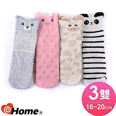 ihome 半統童棉襪 -純雅棉柔-斑條(3雙-隨機款-03)