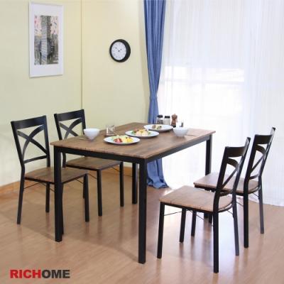 【RICHOME】雅莉餐桌椅組(一桌四椅)