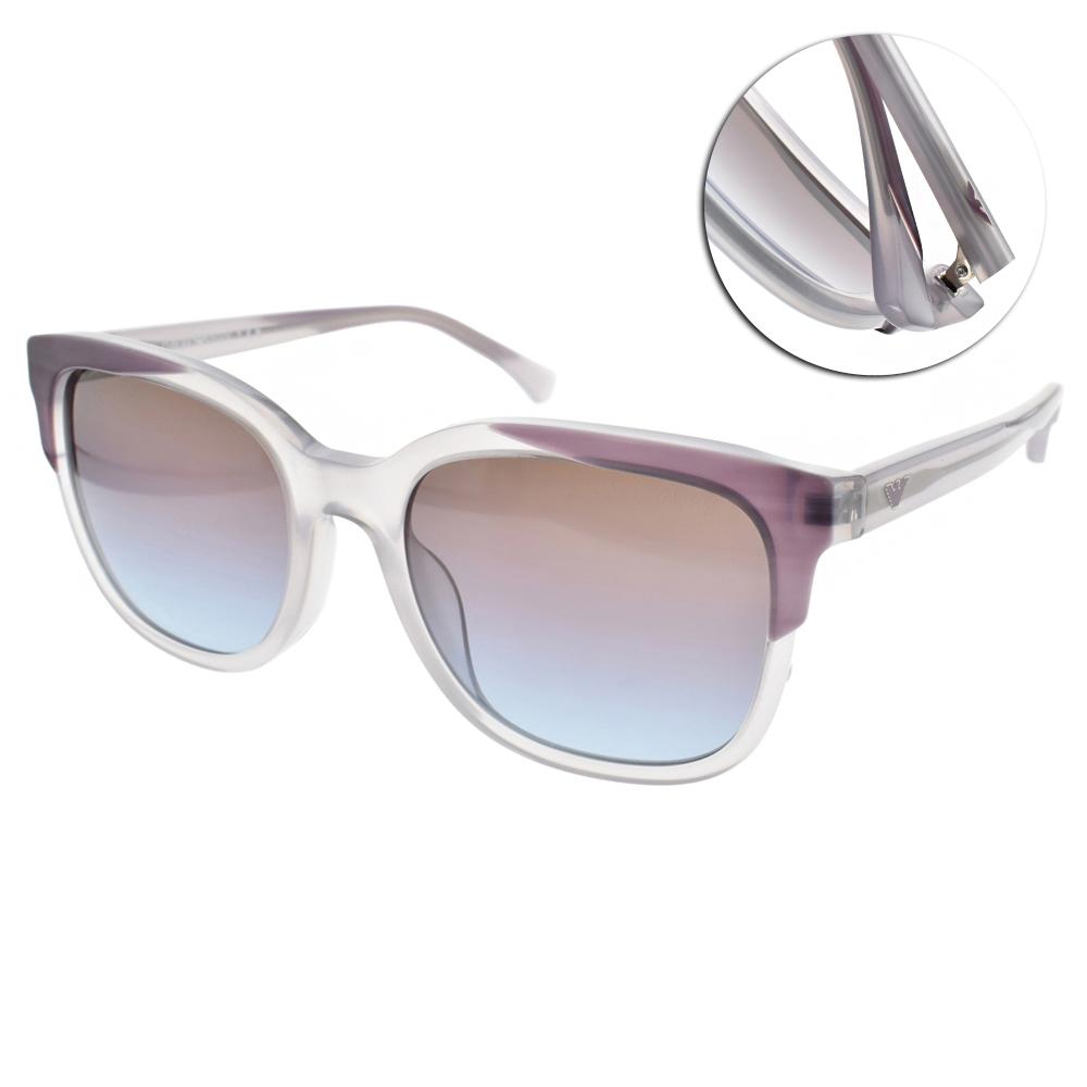 EMPORIO ARMANI太陽眼鏡 個性方框/透紫-白-#EA4119F 570048