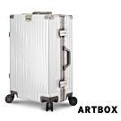 【ARTBOX】時空魅影 26吋獨家飾紋海關鎖鋁框行李箱(古銅白)
