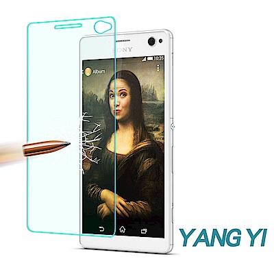 YANGYI 揚邑 Sony Xperia C4 防爆防刮防眩弧邊 9H鋼化玻璃保護貼膜