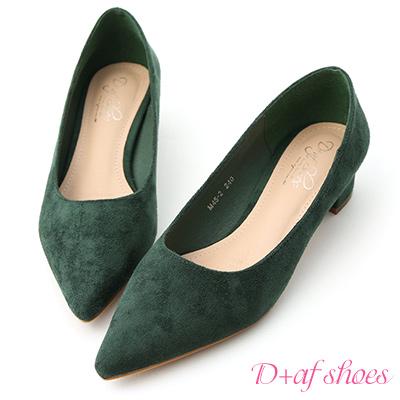 D+AF 典雅氣息.素面絨料尖頭低跟鞋*綠