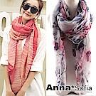 AnnaSoia 柔美絲巾/加大加寬圍巾 任2件$450
