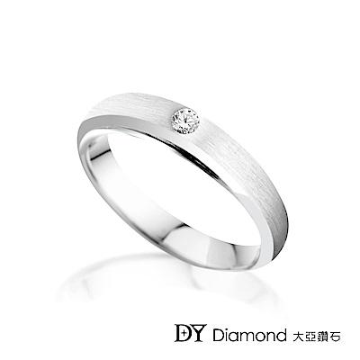 DY Diamond 大亞鑽石 18K金 0.03克拉 時尚風格鑽石女戒