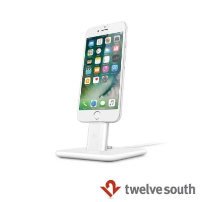 Twelve South HiRise Deluxe 2 iPhone 充電立架 -白色