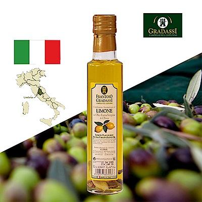檸檬風味-特級冷壓初榨橄欖油250ml