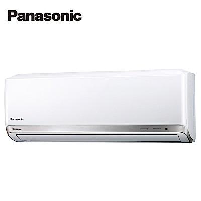 國際牌3.5坪【變頻PX系列R32】冷暖分離式CS-PX22FA2/CU-PX22FHA2