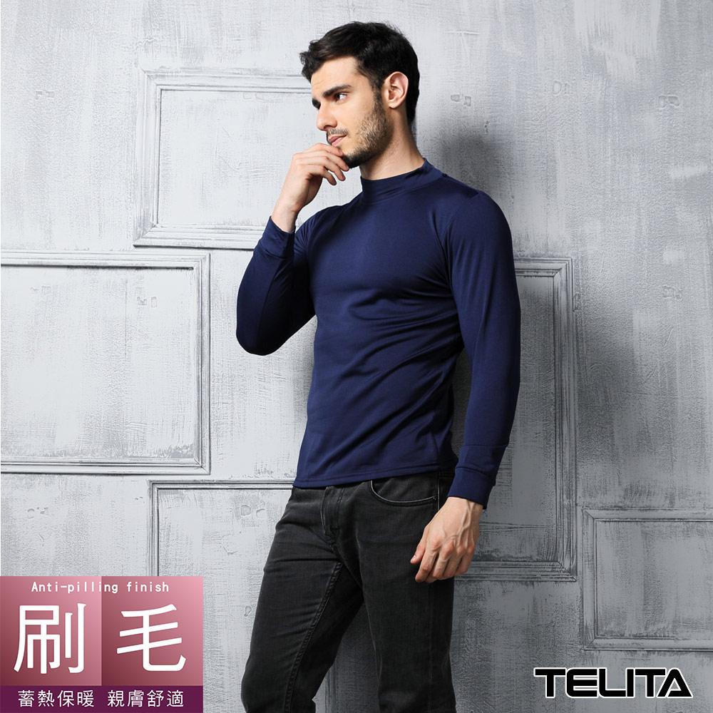 型男刷毛蓄熱保暖長袖立領休閒T-藍(超值3件組)TELITA
