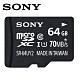 時時樂 SONY 64GB microSDXC U1 C10 70M/s 記憶卡(工業包附收納盒) product thumbnail 1